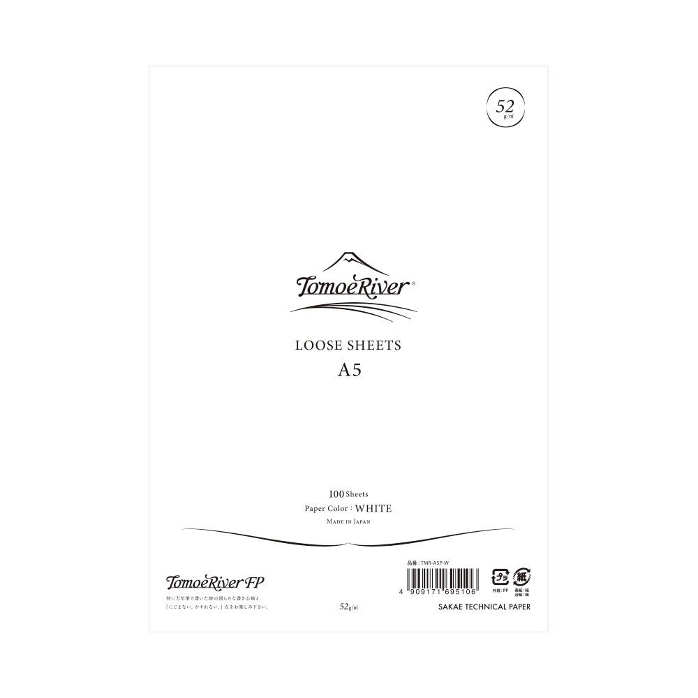 TP Artist-Grade Letter Writing Pad, A5P White